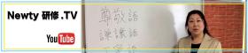 """""""【会社情報】"""""""